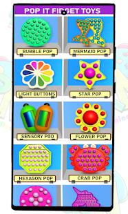 DIY Pop it Fidget toy! Calm ASMR Game 1.0.7 screenshots 1