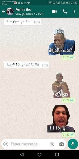Maroc Stickers- WAStickerApps android2mod screenshots 2