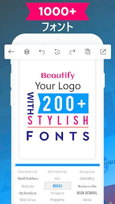 アイコン 作成 アプリ 無料 日本語 - ロゴ作成 アプリのおすすめ画像5