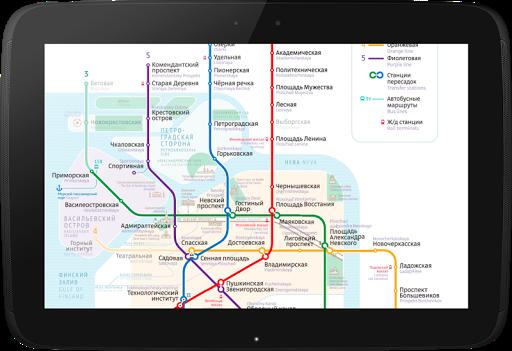 Saint-Petersburg Metro Map  Screenshots 3