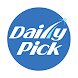 데일리픽 - 라이브스코어, 스포츠분석 배트맨토토 프로토승부식 하는법