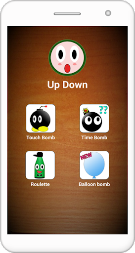 up down (up & down number) screenshot 1