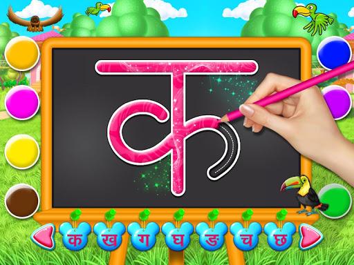 Hindi Alphabets Learning And Writing apkdebit screenshots 9