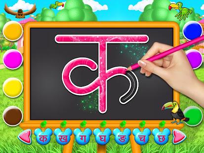 Hindi Alphabets Learning And Writing 1.2 Pc-softi 9