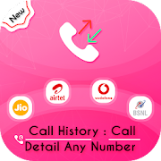 Call History : Call Detail Any Number