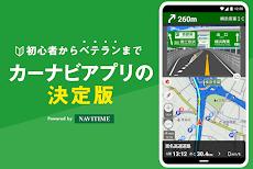 ドライブサポーター - ルート検索,高速道路料金,カーナビ,渋滞情報,駐車場,ドライブ,ドラレコのおすすめ画像1