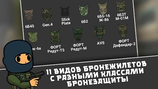 Escape from Shadow Mod Apk (No Ads) 3