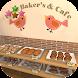 脱出ゲーム 開店!焼きたてパン屋さん - Androidアプリ