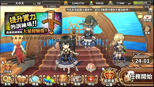 u5883u754cu4e4bu8a69Tactics 3.7.0 screenshots 8