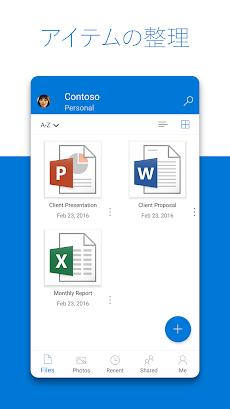 Microsoft OneDriveのおすすめ画像3