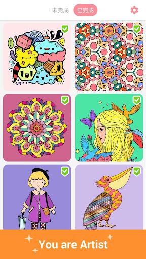 Paint Color - Paint color by number, coloring book apktreat screenshots 2