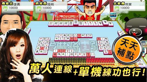 iTW Mahjong 13 (Free+Online)  screenshots 7