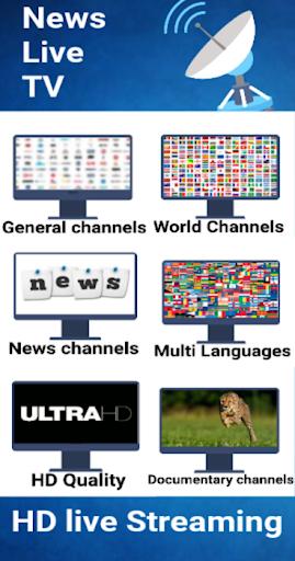 TV Radios World Live News screenshots 1