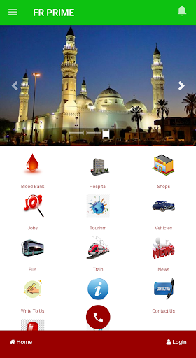 eMahal  screenshots 2