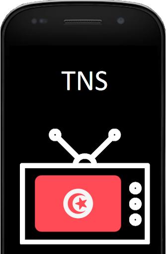 u0642u0646u0648u0627u062a u062au0648u0646u0633 Tunisie TV 1.7 Screenshots 2
