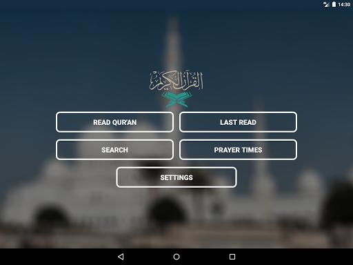 Quran English apktram screenshots 9