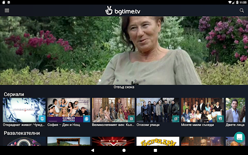 bgtime.tv (subscription required) For Pc – Download On Windows And Mac [latest Version] 5