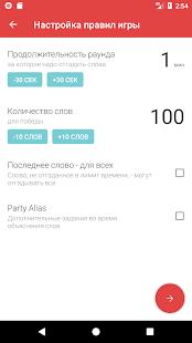 Alias 3.3.3 Screenshots 5