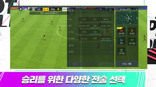 FIFA Mobile goodtube screenshots 12