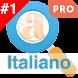 Word Search Pro - Italian