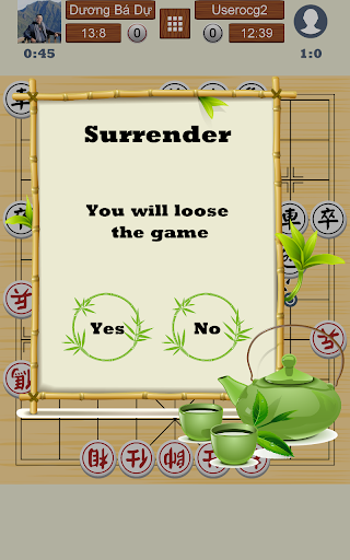 Chinese Chess Online apkslow screenshots 16