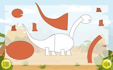 恐竜のパズル無料ゲーム - 子供のためのジグソーパズルのおすすめ画像5