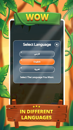 World of Words | Kalamatic 3.7.10 screenshots 6