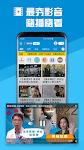 screenshot of 蘋果新聞網