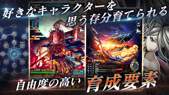 Mod Game LAST CLOUDIA JP for Android