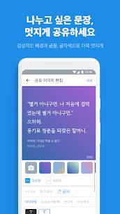 리디북스 – 전자책부터 웹툰, 웹소설까지! 5
