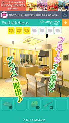 脱出ゲーム Fruit Kitchensのおすすめ画像1