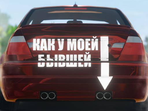 Drift X BURN  screenshots 8