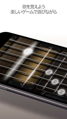 リアル・ギター 無料 - ベースギターコード 練習、音楽、音ゲー、リズム、ゲーム と 楽器 アプリのおすすめ画像3