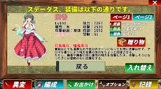 東方幻夢廻録【戦略RPG】のおすすめ画像2