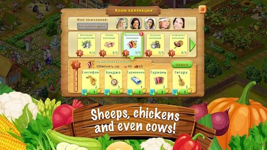 Jane's Farm: Farming Game – Build your Village 4