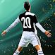 Soccer Cup 2020: サッカーゲーム