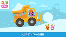 サゴミニ 冬休み トラック&ショベルカーのおすすめ画像2
