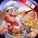 バーガークッキングシミュレーター - シェフの料理ゲーム - Androidアプリ