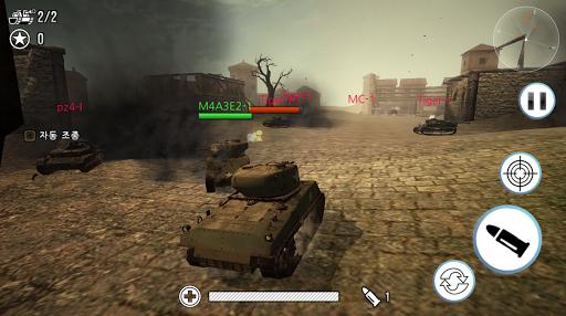 World War Tank : Tank of Fury  screenshots 4