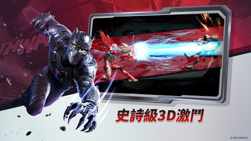 漫威對決 screenshot 13