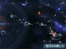 VEGA Conflictのおすすめ画像2