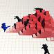 Crowd Breaker 3D