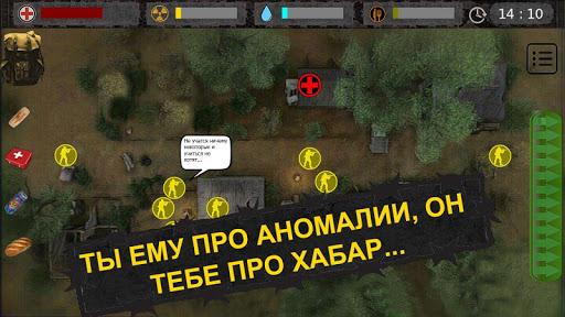 Project 2609 0.1.6 screenshots 8