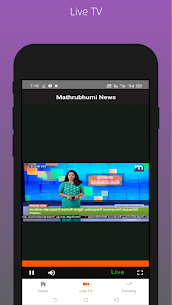 Mathrubhumi News  Apps App For PC (Windows 7, 8, 10) Free Download 2