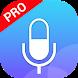 ボイスレコーダープロ - Androidアプリ
