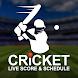 Cricket Live Score & Schedule