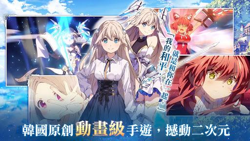 少女平和:Shining Maiden 1.7.1 screenshots 1