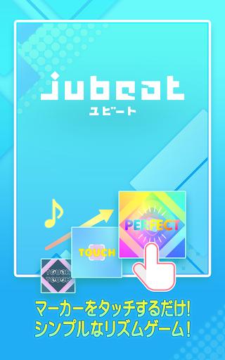 jubeatuff08u30e6u30d3u30fcu30c8uff09 apkdebit screenshots 6