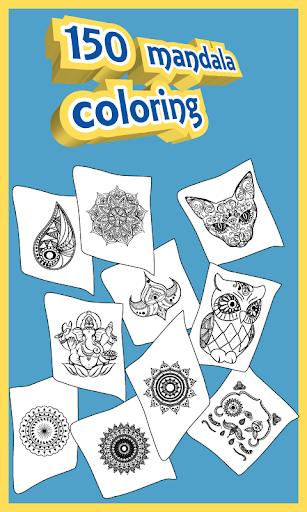 Mandala Coloring Pages 23 screenshots 1