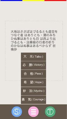 題目表のおすすめ画像2